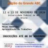 II Simpósio em Ciência e Engenharia de Materiais da Região do Grande ABC
